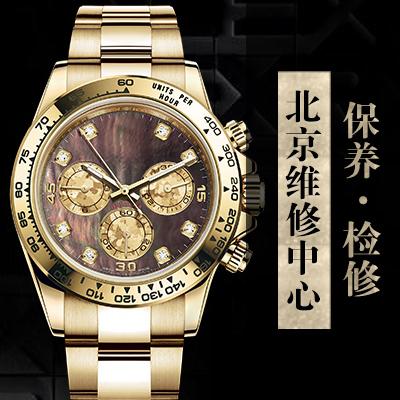 劳力士手表的入门款式都有哪些(图)