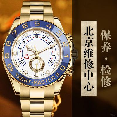 """珍惜!这类手表可能从此""""停产""""了(图)"""